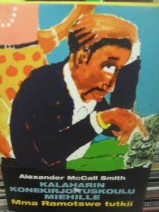 Kalaharin konekirjoituskoulu miehille - Alexander McCall Smith tuotekuva