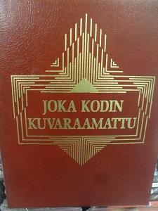 Joka kodin kuvaraamattu 1992 käyttöön otettu suomennos -  tuotekuva