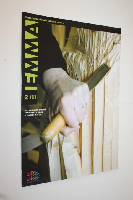 EMMA n:o 2/08 : modernin taiteen museon tiedotuslehti -  tuotekuva